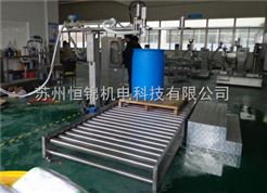 液体配料秤,自动配料系统,25kg液体灌装秤