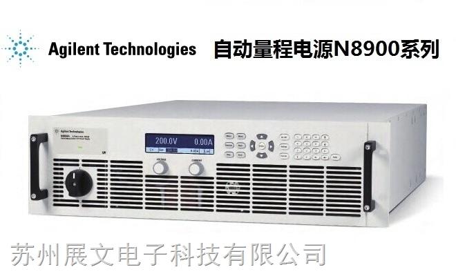 N8920A安捷伦自动量程程控直流电源