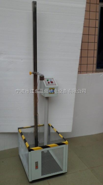 落球冲击试验机厂家,衢州落球冲击试验机