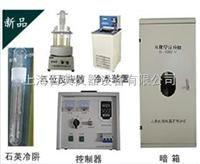 CUS-GHX-III升降式光化学反应仪
