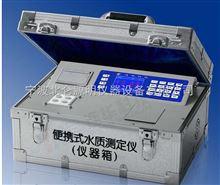 5B-2(H)多参数水质分析仪 5B-2(H)型(V8)精巧便携型  宁波北仑源明