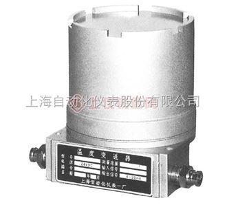 DBW-4440/B二线制电动温度变送器