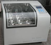 TS-200B台式空气浴全温带制冷型低温培养摇床