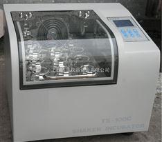 台式小型恒温气浴振荡器