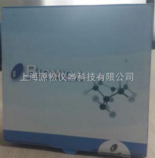 无内毒素质粒中量提取试剂盒