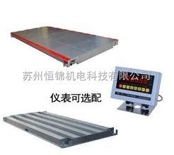 浙江1.5T防爆電子平台秤,碳鋼結構防爆電子平台秤廠家
