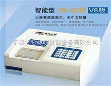 氨氮测定仪5B-6D型(V8) 实验室智能型