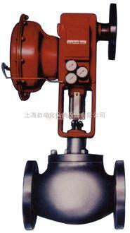 47/48-21005系列气动单座调节阀