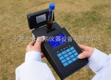 氨氮测定仪5B-2N型 宁波北仑源明仪器