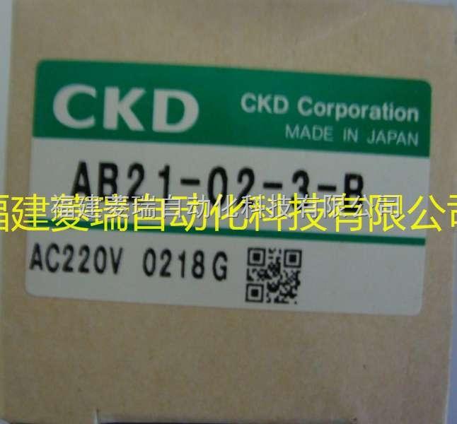 CKD,CKD电磁阀,CKD气缸,CKD电磁阀AB21-02-3-B