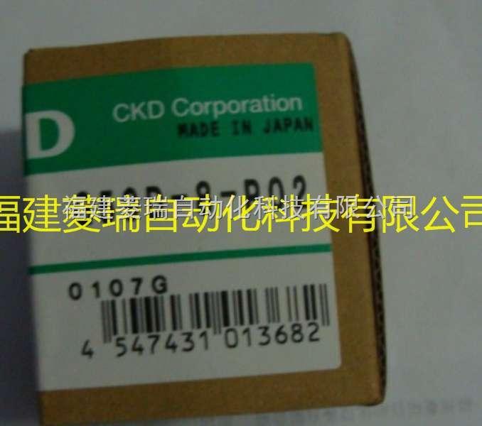 CKD,CKD电磁阀,CKD气缸,CKD通用压力表G59D-8-P02