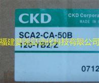 CKD,CKD电磁阀,CKD气缸,CKD单耳环双作用气缸SCA2-T-FB-80B-50