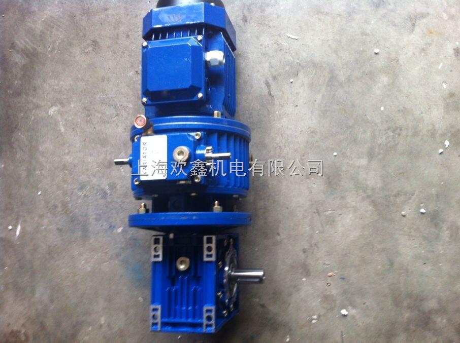 供應藍色三相立式渦輪蝸桿無極調速電機