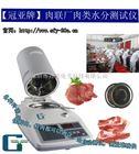 SFY-30冠亚肉类AG国际馆官方网站平台