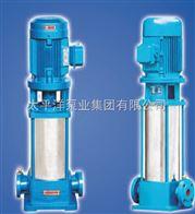 25GDL2-12*2GDL立式多级离心泵