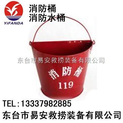 不锈钢消防用水桶
