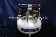 MB-04实验室用无油空气压缩机