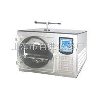 VFD-1000百典仪器生产的真空冷冻干燥机VFD-1000 (-50℃)享受百典仪器优质售后服务