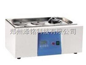 BWS-5恒溫水槽/水浴鍋(兩用)/一槽兩用恒溫水槽