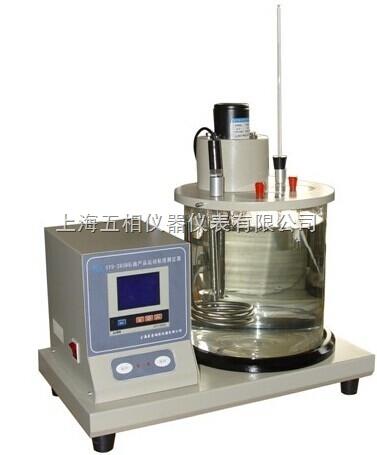 石油品运动粘度测定器