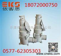 BCX53-16Z/220V防爆插销厂家BCX53-16Z/220V防爆插销报价