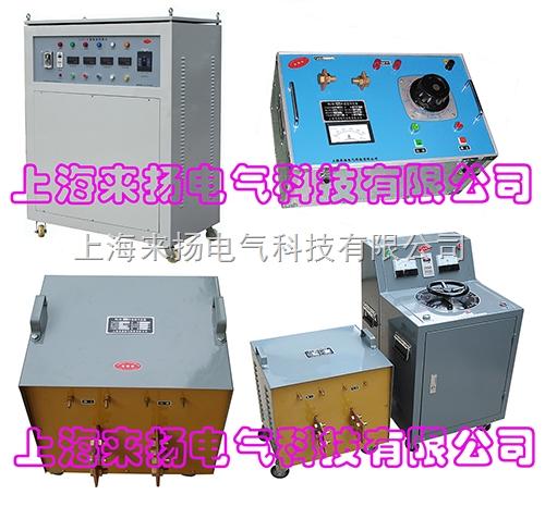 大电流检定装置