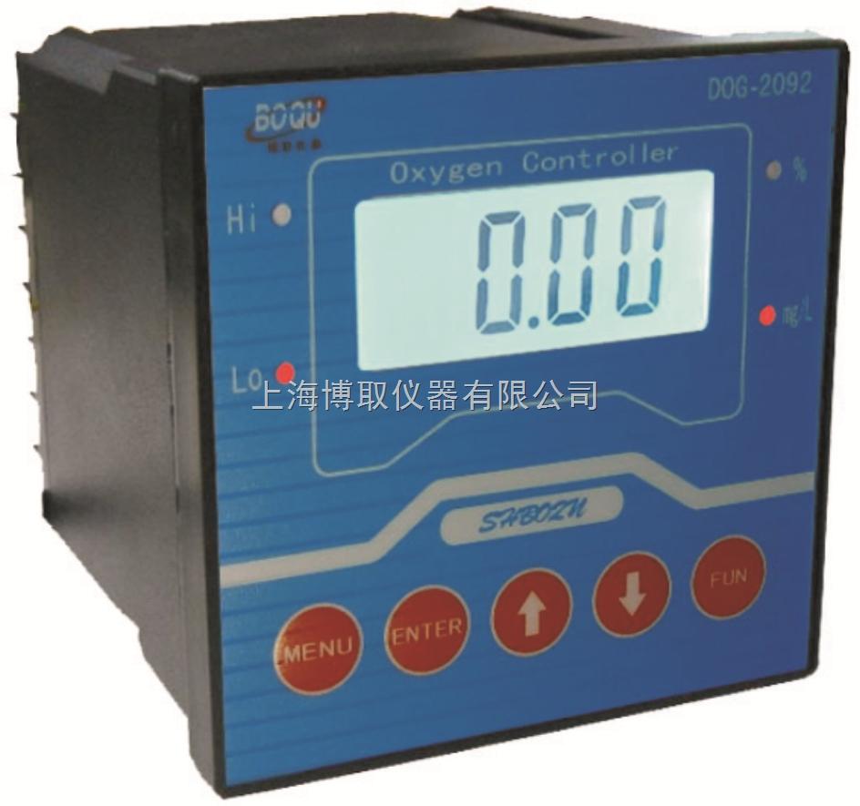 ppm在线溶氧仪DOG-2092/浙江工业溶氧仪
