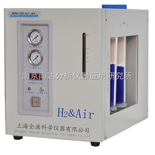 QPN-500 II型氮气发生器