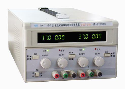 dh1718e大华直流数显双路跟踪稳压稳流电源