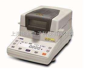 菌類水分測定儀,性炭水分測定儀,鹵素水分測定儀!XY-100MW