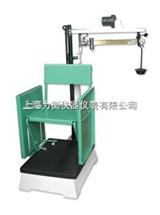 RGT-100-RT机械儿童体重计,身高体重测量仪