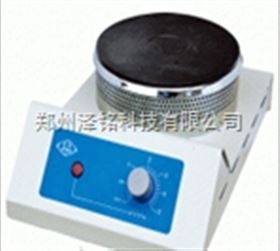DL-1四联万用电炉/医疗卫生四联万用电炉*