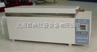 S.DK-600BS电热恒温三用水箱