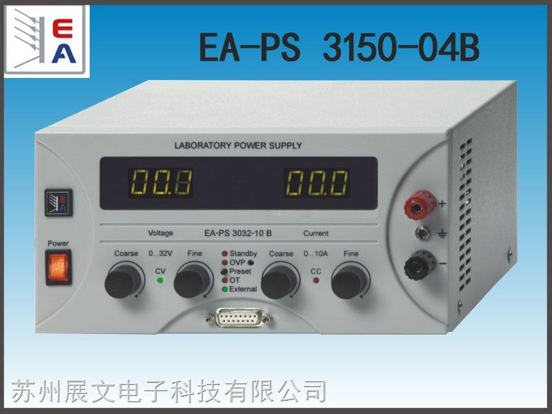 EA-PS 3150-04B  直流电源  德国EA电源