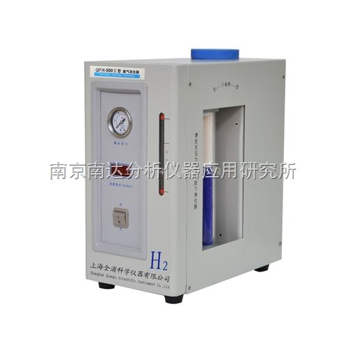 QPH-300 II 型氢气发生器
