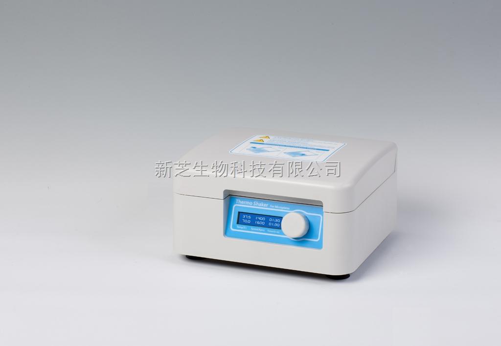 上海净信微孔板恒温振荡器
