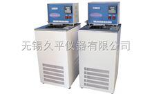 DC0506-II高低温恒温槽一体机﹣5~160