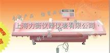 WS-RTG-1D超声波婴幼儿智能体检仪,全自动身高体重测量仪