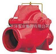XBD1.38/23-80XBD-S单级双吸蜗壳式中开消防泵