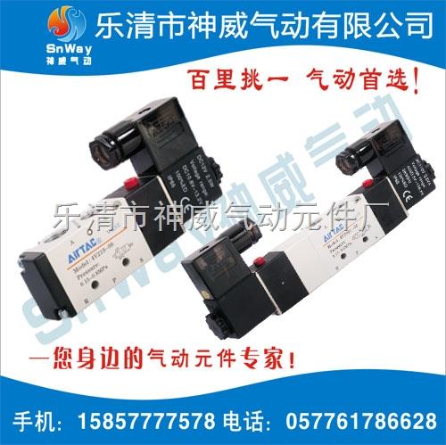 smc24v气动电磁阀接线图
