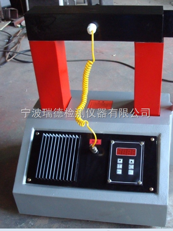ZNE-8ZNE-8轴承加热器 厂家热卖 现货 保修1年 资料 价格 参数 宁波瑞德牌 广州 沈阳