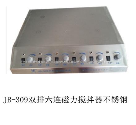 双排六联磁力搅拌器