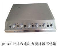 JB-309双排六联磁力搅拌器