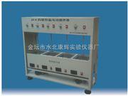 JJ-4四联异步恒温电动搅拌器