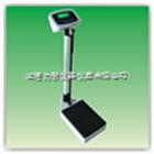 天津供应电子身高体重秤,电子手动身高测试仪,医院专用体检秤