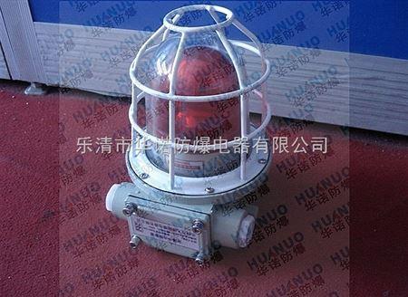 在易燃易爆场所安装的电气开关和照明灯必须采用防爆