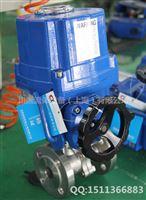CXQ941F-16P高温电动球阀|电动O型调节球阀