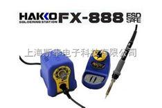 白光FX-888电焊台