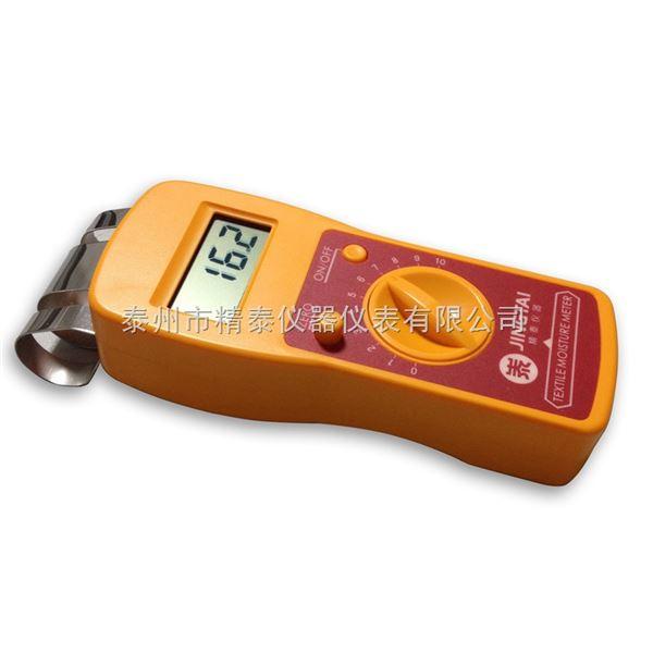 牛皮水分测量仪