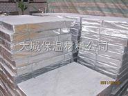 江苏-岩棉复合板价格知名品牌